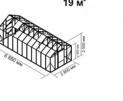 Теплица Ботаник стандарт 19м2